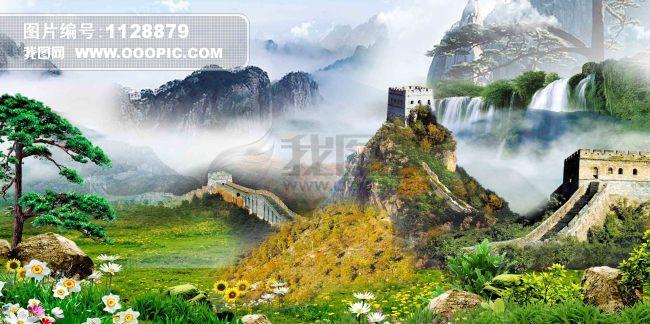 长城风景图图片素材(psd分层格式)下载_山水风景画_画