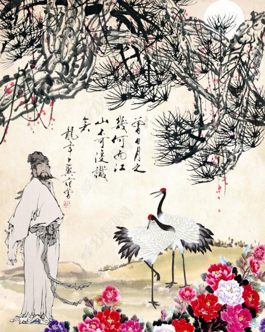 水墨松鹤国画图片