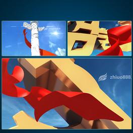 七一建党节片头AEP工程建党节视频