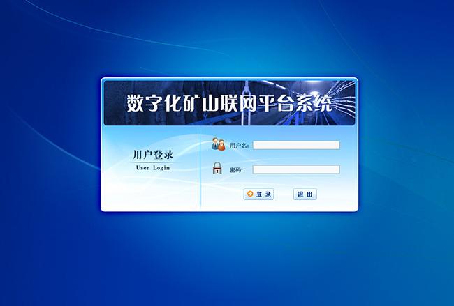 网站页面登录页面设计品牌登录蓝色设计相宜本草字体后台设计图片