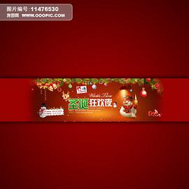 淘宝网店圣诞节宣传海报设计psd源文件