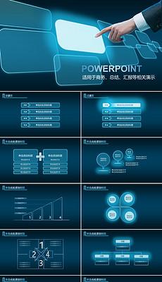 手指PPT模板 手指PPT模板素材下载 手指PPT背景图片大全 我图网