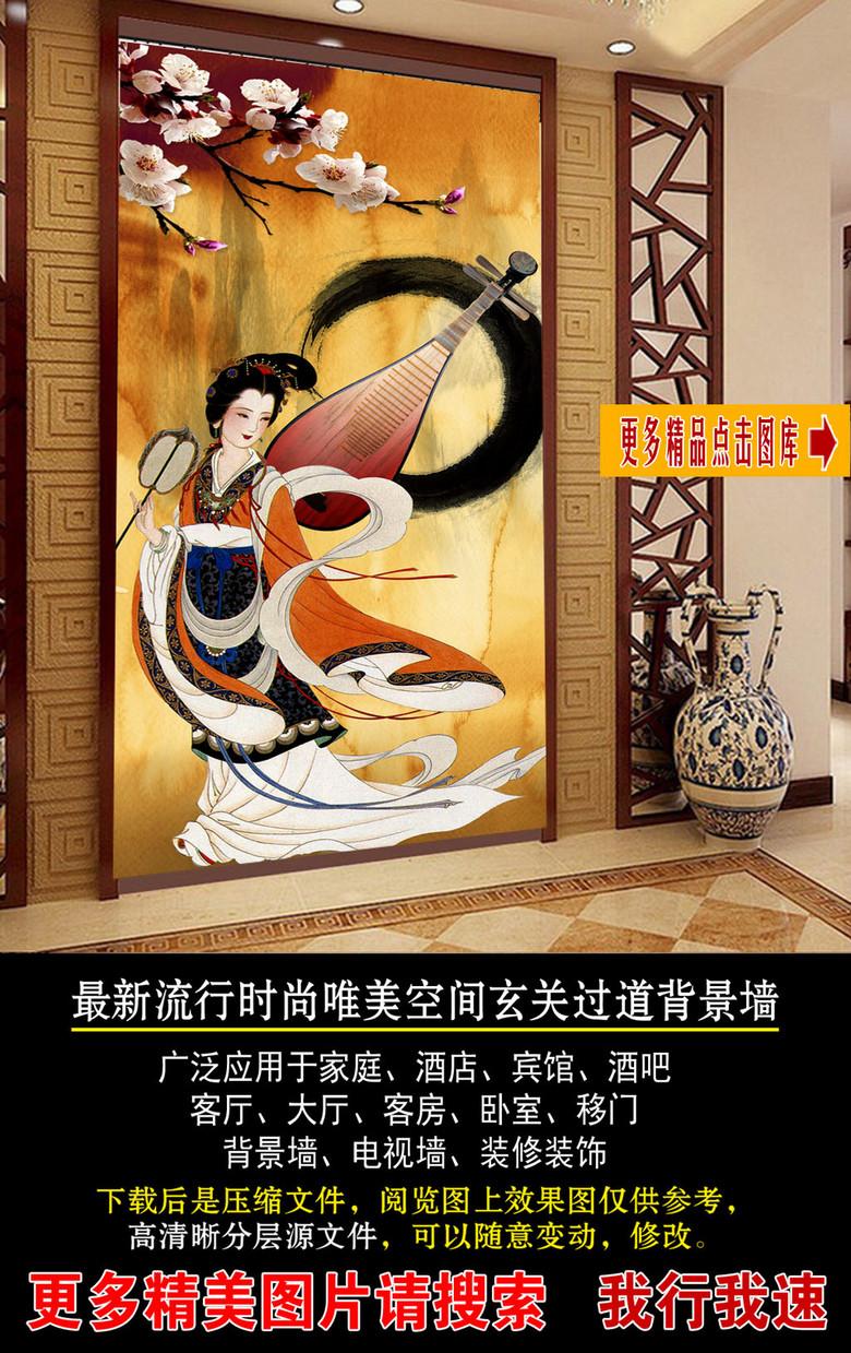 古代美女仕女图琵琶古典梅花中国风玄关