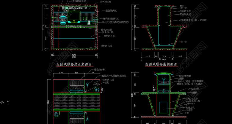 移动厅团组式供水桌CAD图纸(详图编号:12172的塔止回阀无服务图片图片