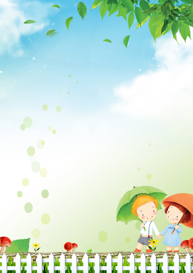 幼儿园清新信纸背景模板PPT下载 学校培训PPT大全 教育培训PPT编号 12350654
