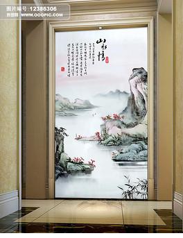 巨幅山水画玄关装饰画