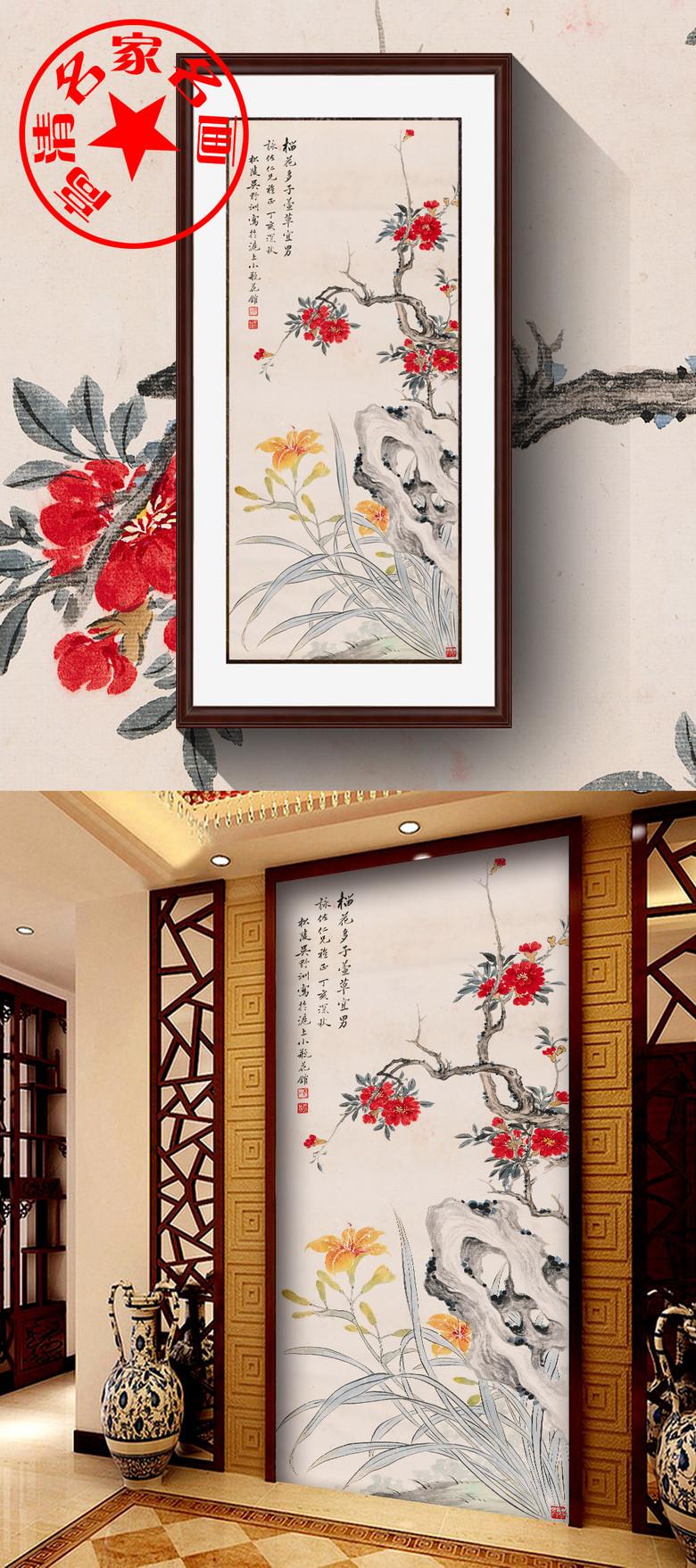 吴野洲石榴花图写意水墨画高清装饰画