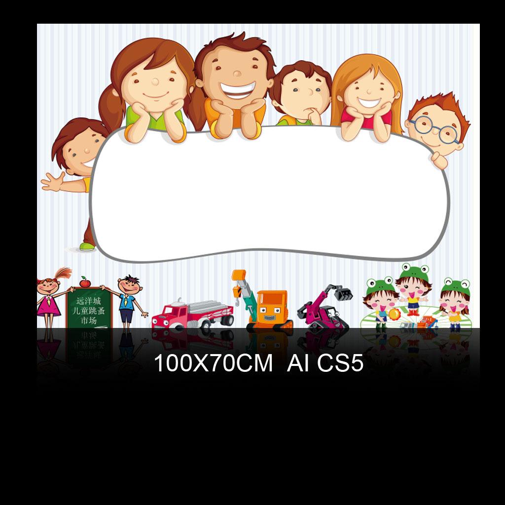 幼儿园展板设计成长记录图片素材_高清ai模板下载(2.