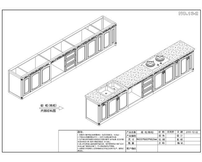 cad图库 全屋定制cad图纸 cad图纸 > 橱柜结构cad图纸  素材图片参数