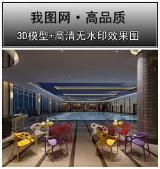 游泳池3D模型_游泳池3D广告库下载_游泳池3正宗牛肉干模型录音v模型语广告设计图片