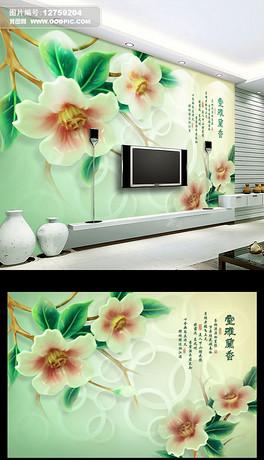 花开富贵梦幻3D电视背景墙