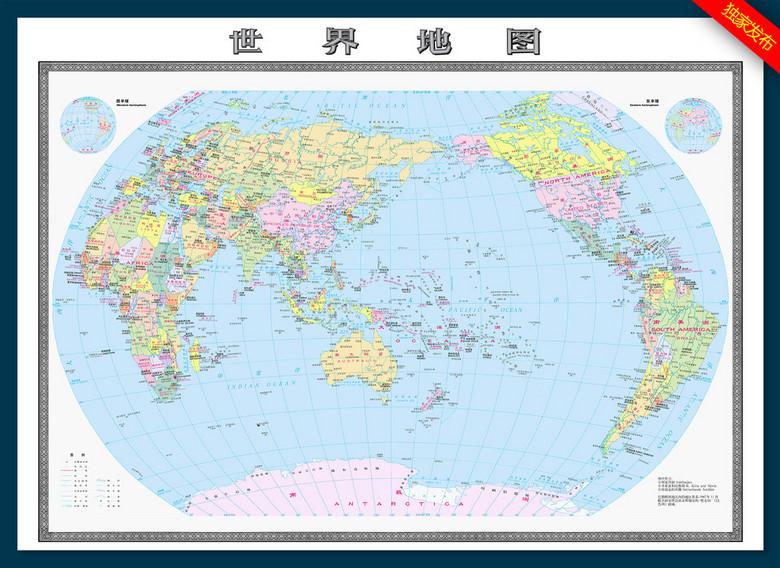 高清世界地图PSD位图