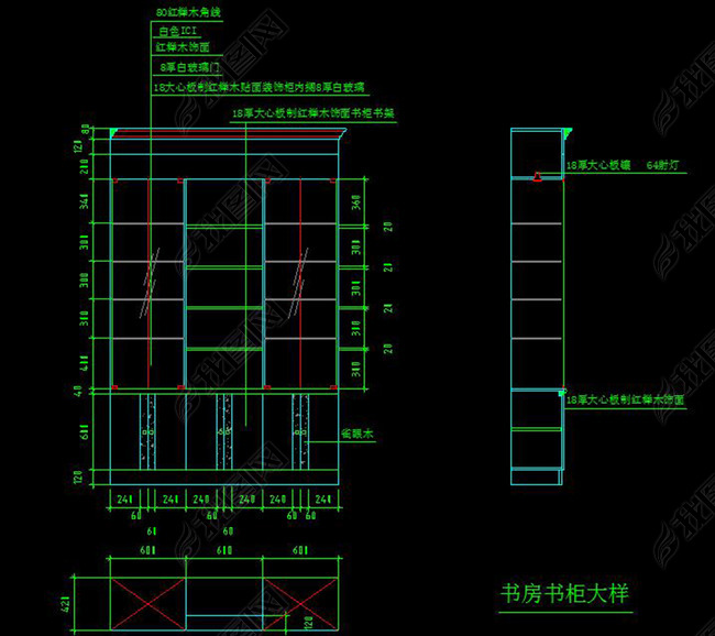 CAD柜子博古架橱柜大样施工图立面剖面图北京建筑装修设计v柜子图片