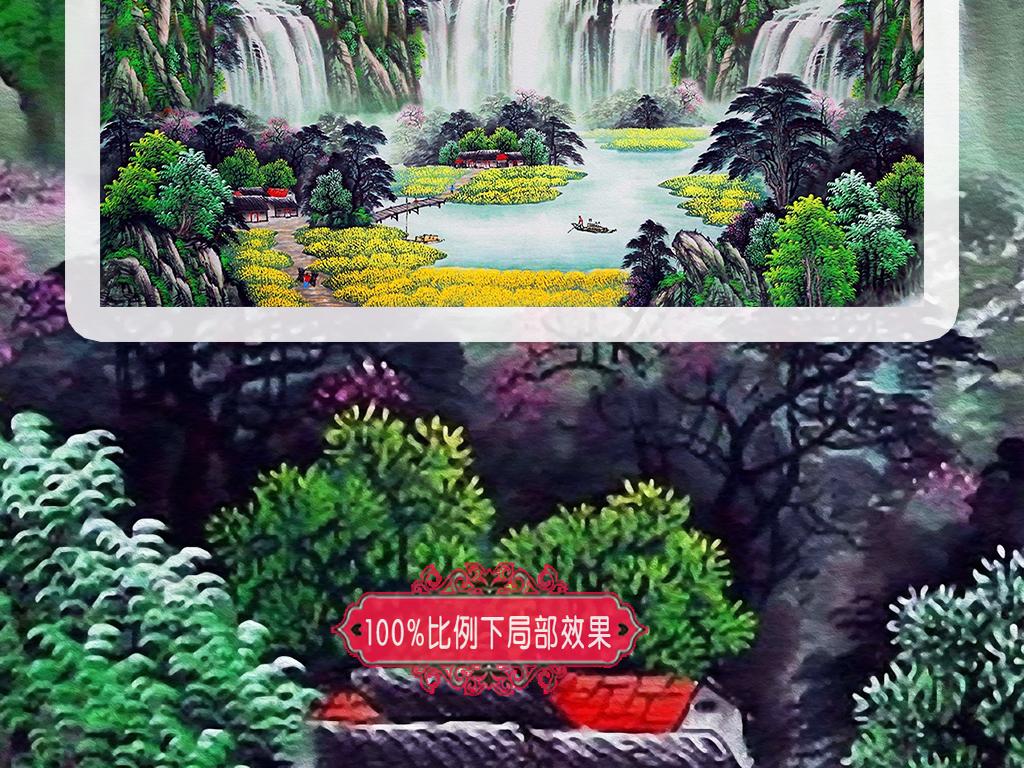 聚宝盆吉祥风水画图片设计素材 高清psd模板下载 99.45MB 山水风景画大全