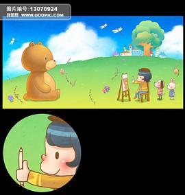 幼儿园小学生卡通背景图片素材