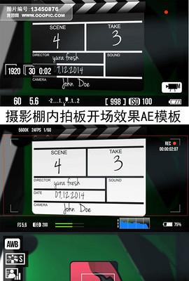 摄影棚内拍板开场效果AE模板
