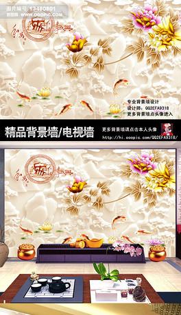 新款彩雕牡丹花家和万事兴彩雕背景墙