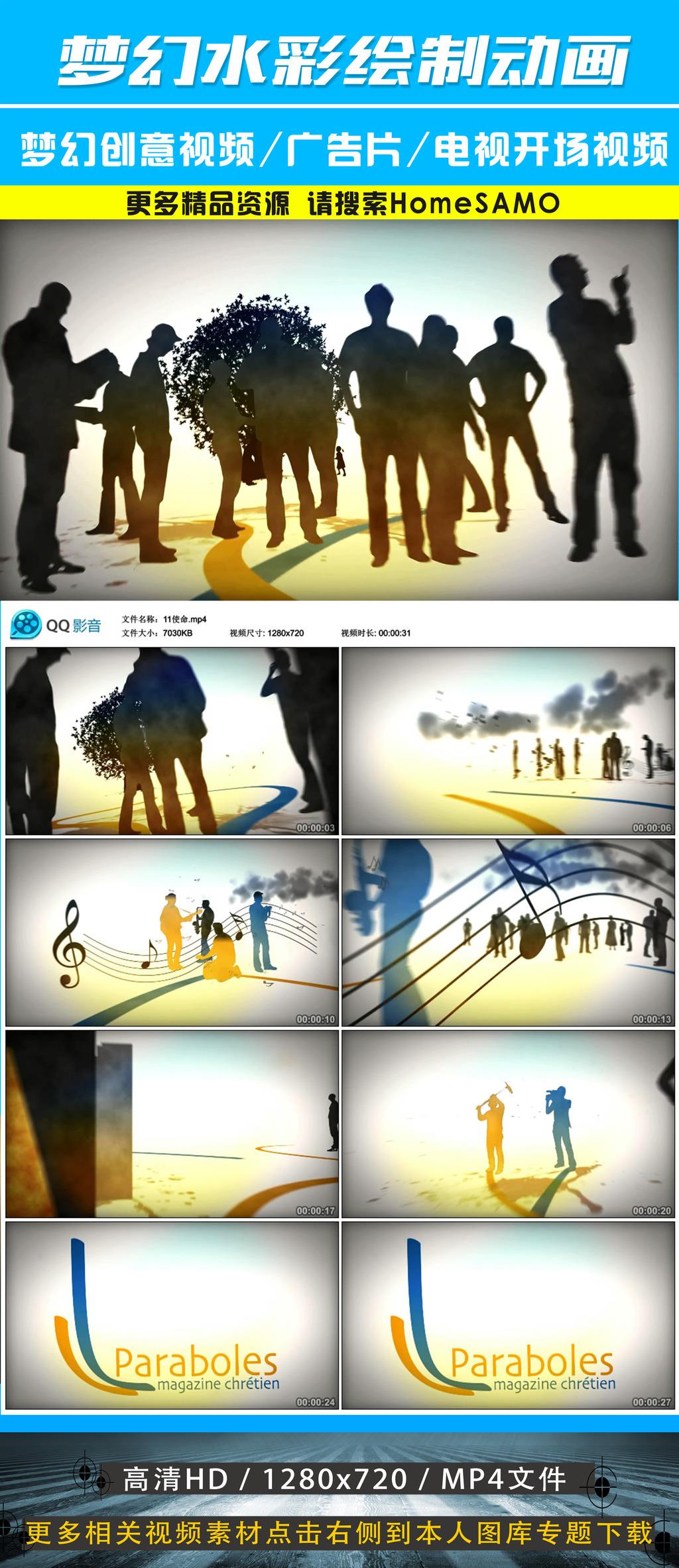 视频梦幻绘制卡通动画开场水彩素材图片v视频_西宁晚妆酒吧平面设计图片