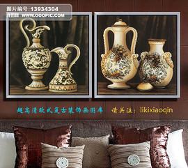 欧式复古花纹奖杯花瓶装饰画二联画