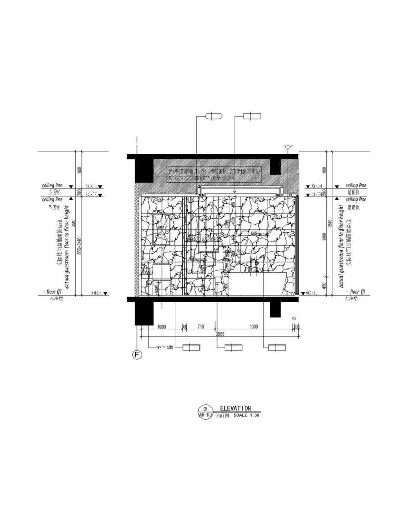 五星级酒店施工图大床房立面图9平面设计图下载 图片2.01MB 酒店宾馆CAD施工图大全 工装施工CAD图纸
