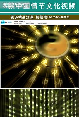 5款古代中国情节象棋琵琶视频素材