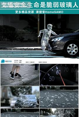 交通安全过马路生命脆弱玻璃人三维动画视频