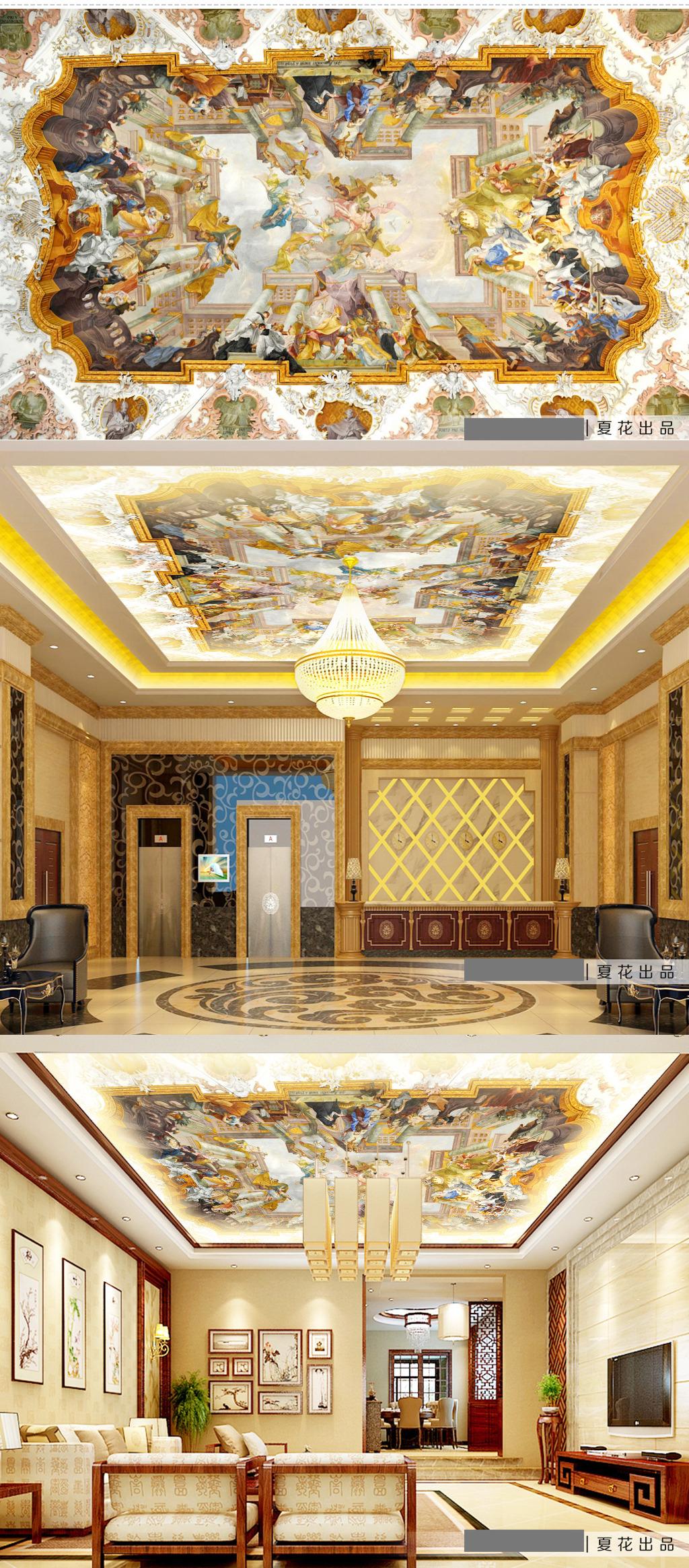 欧式豪华宫殿吊顶壁画