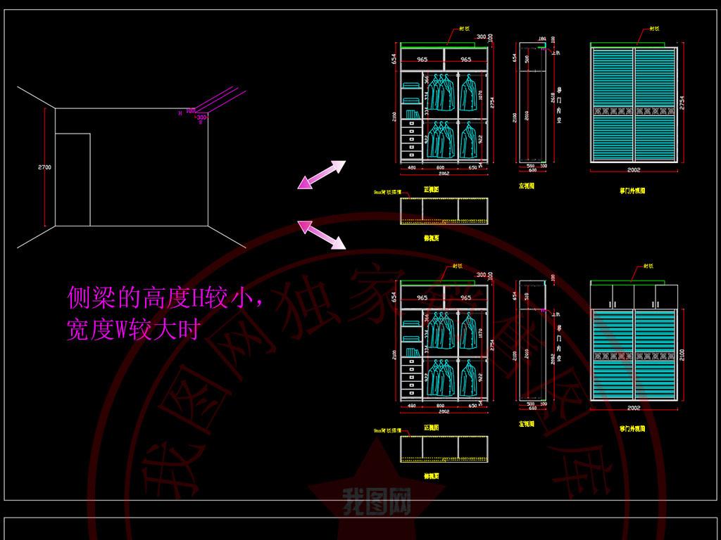 最牛标准衣柜绘图设计模块CAD图库平面图下载 图片6.29MB 柜子图纸