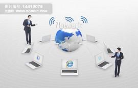 互联网电子商务IT蓝色模板