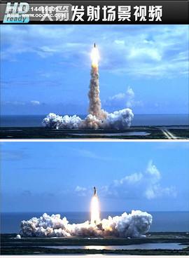 火箭发射升空实拍动态<strong>视</strong>频<strong>素材</strong>