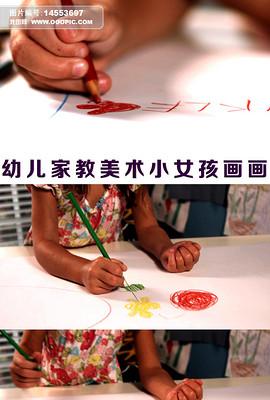幼儿家教美术小女孩画画实拍视频2段