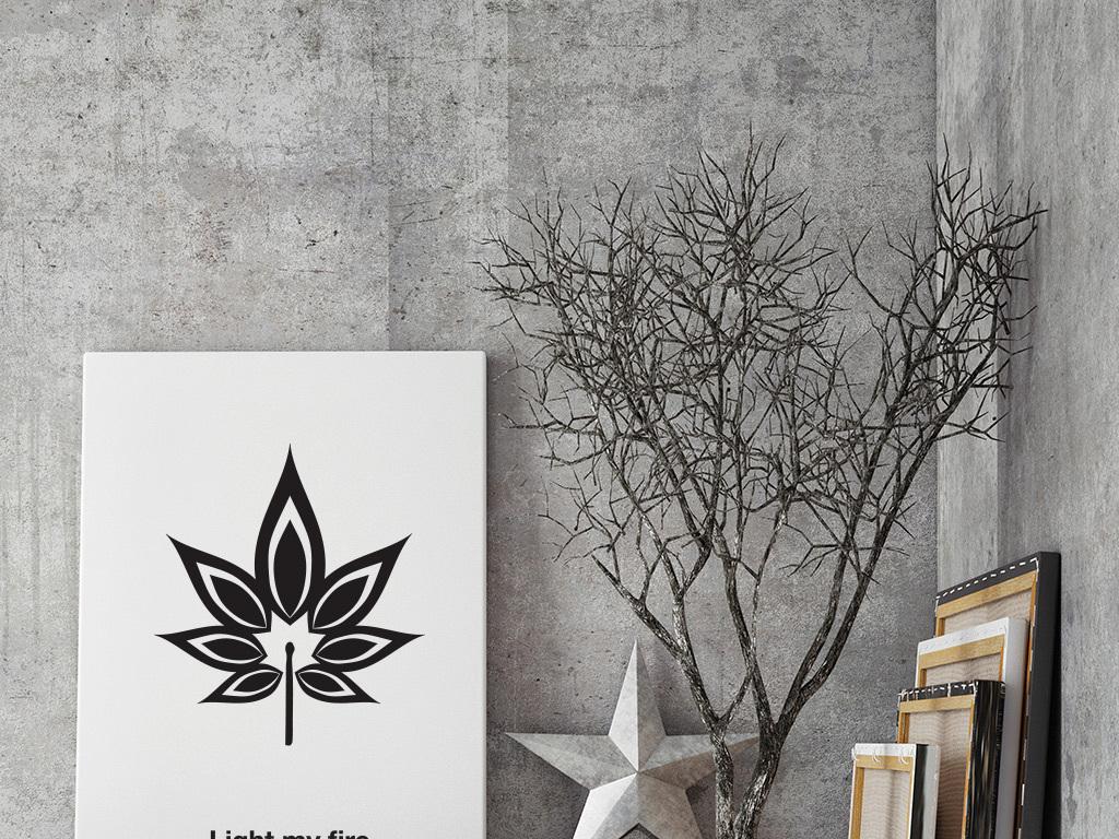 黑白北欧装饰画励志名言无框画