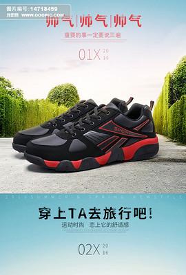 休闲运动鞋<strong>详情页</strong>海报