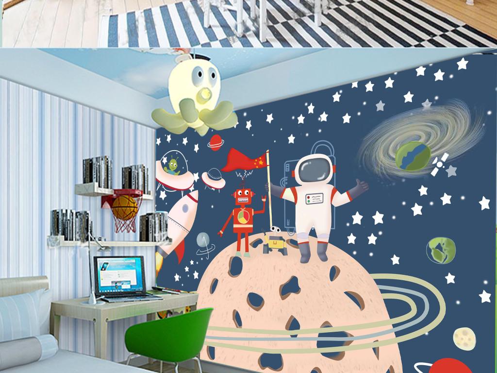 手绘卡通太空宇宙飞船儿童房背景墙