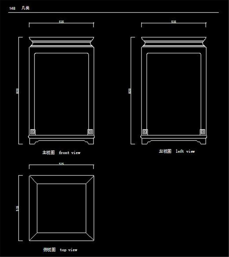 cad三视图家具设计平面图下载 图片0.06MB 其他大全 全屋定制CAD图