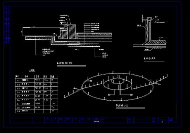 喷泉cad结构设计图
