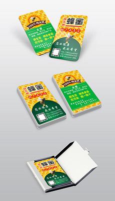 psd蜂蜜名片模板 psd格式蜂蜜名片模板素材图片 psd蜂蜜名片模板设计模板 我图网图片
