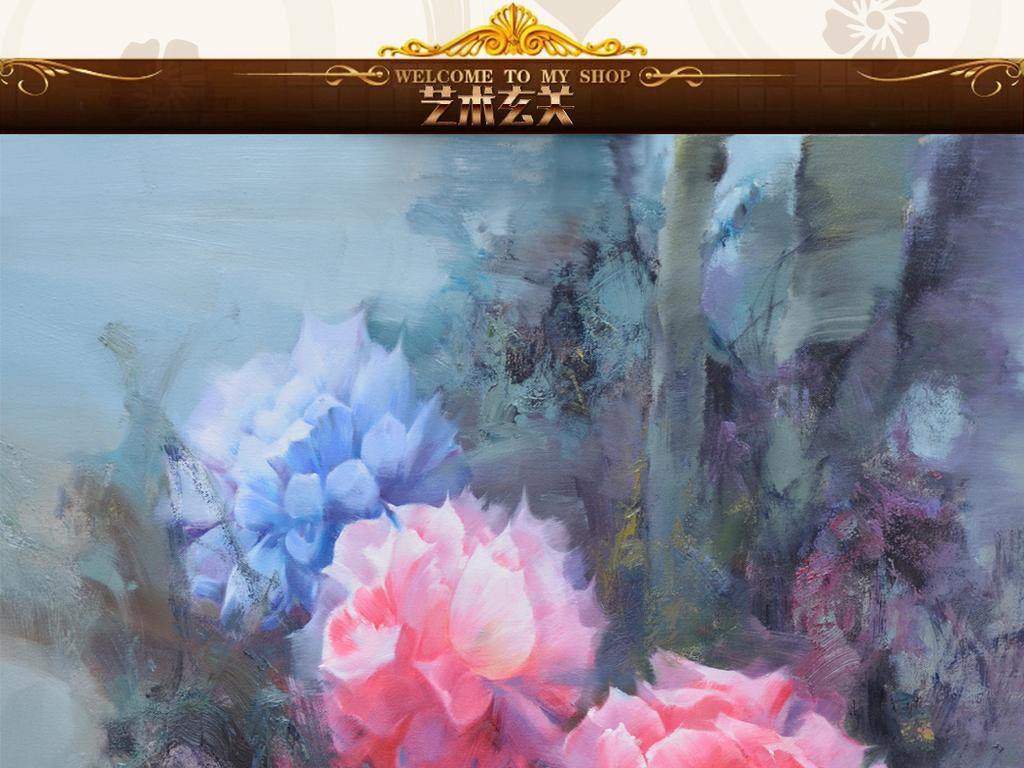 纯手绘立体油画鲜花艺术玄关