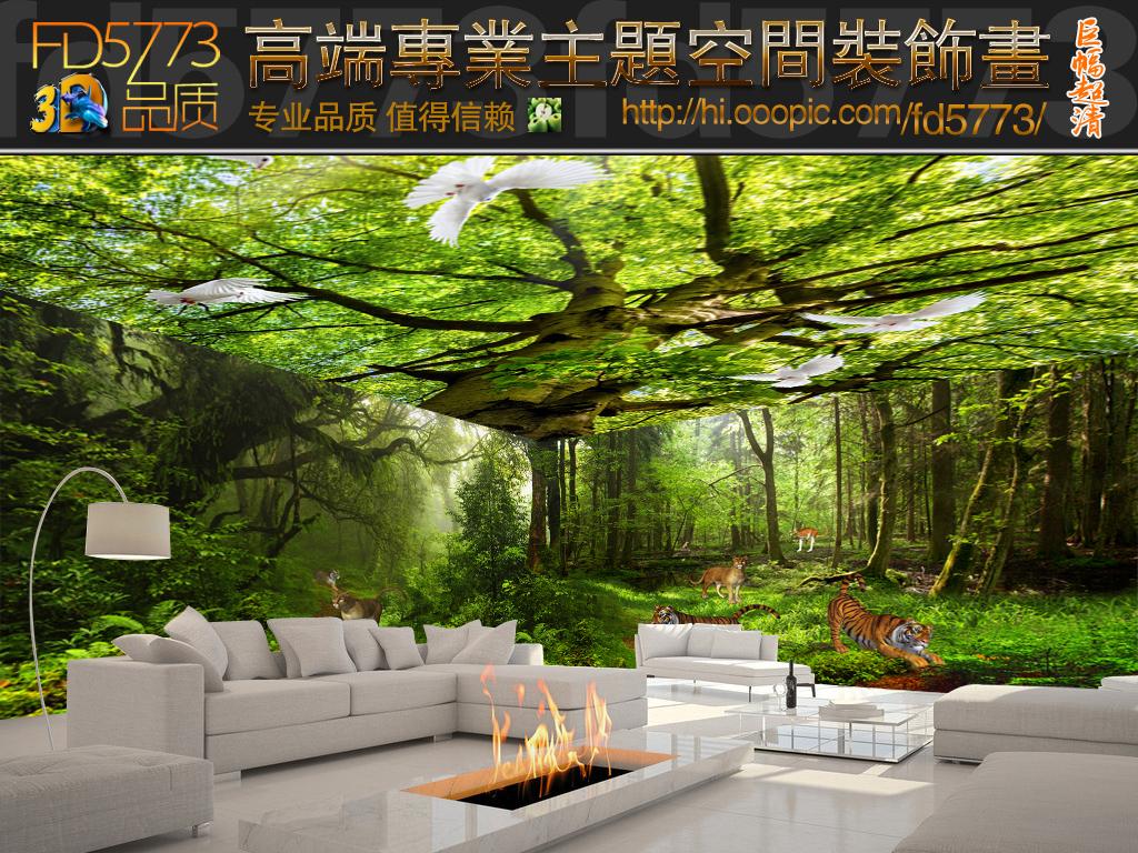 我图网提供精品流行绿色原始森林3D立体主题空间背景墙素材下载,作品模板源文件可以编辑替换,设计作品简介: 绿色原始森林3D立体主题空间背景墙 位图, RGB格式高清大图,使用软件为 Photoshop CS5(.tif分层)