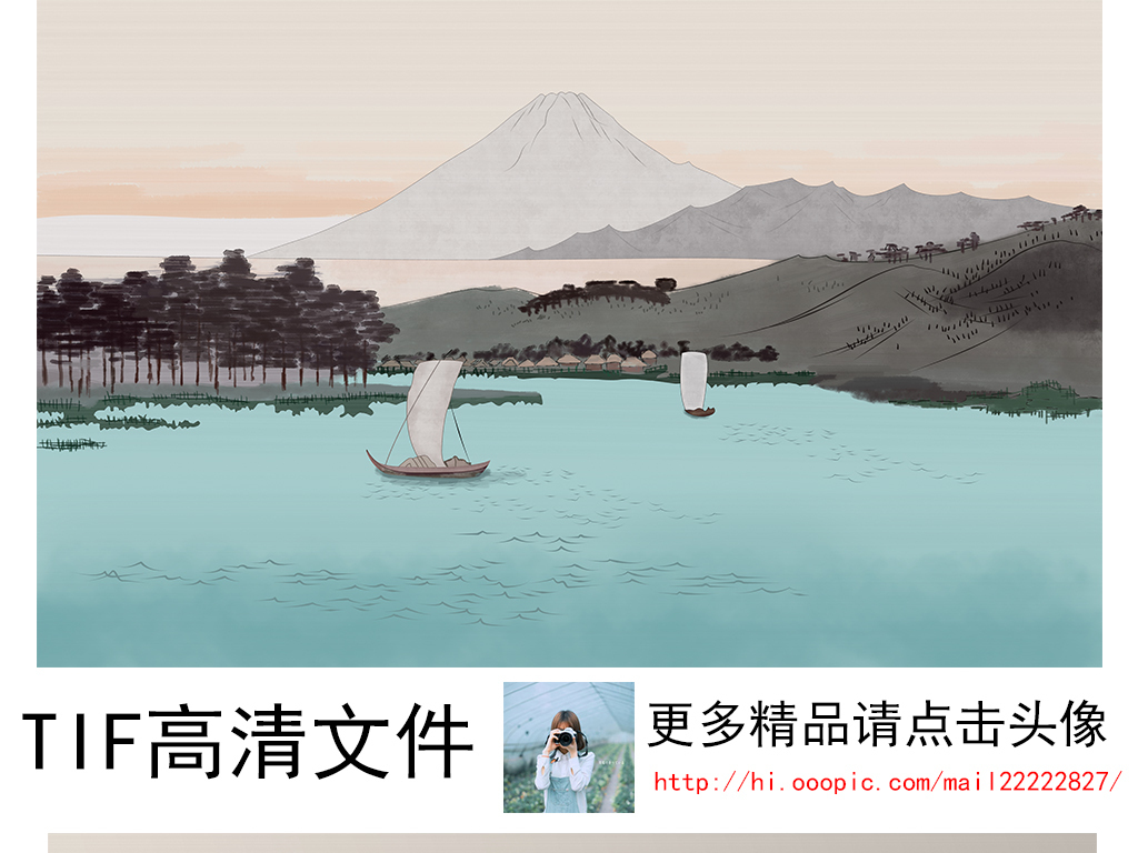 我图网提供精品流行现代新中式日式山水画背景墙装饰画素材下载,作品模板源文件可以编辑替换,设计作品简介: 现代新中式日式山水画背景墙装饰画 位图, RGB格式高清大图,使用软件为 Photoshop CS6(.tif不分层) 现代 简约