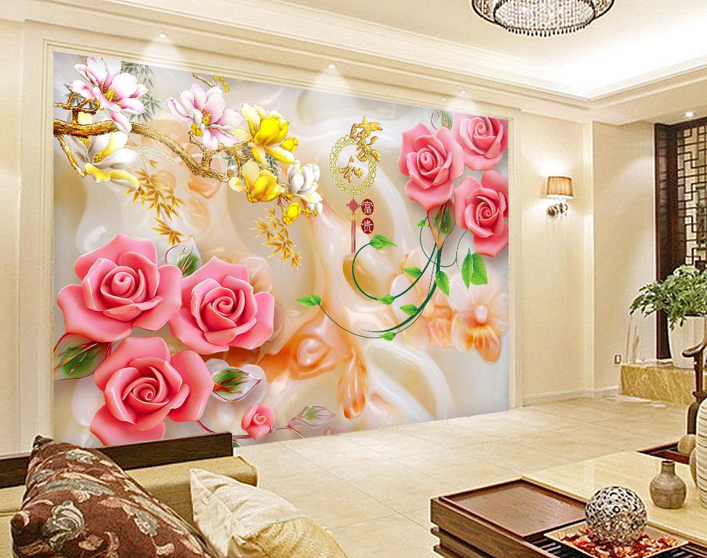 家和富贵玉雕牡丹玉兰背景墙