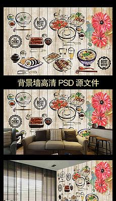 复古手绘火锅烧烤面条美食木板背景墙壁画-休闲烧烤图片素材 休闲烧