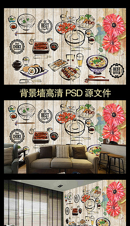 PSD面条美食图片 PSD格式面条美食图片素材图片 PSD面条美食图片设计模板 我图网