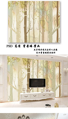 树林复古欧式手绘背景墙壁画图片