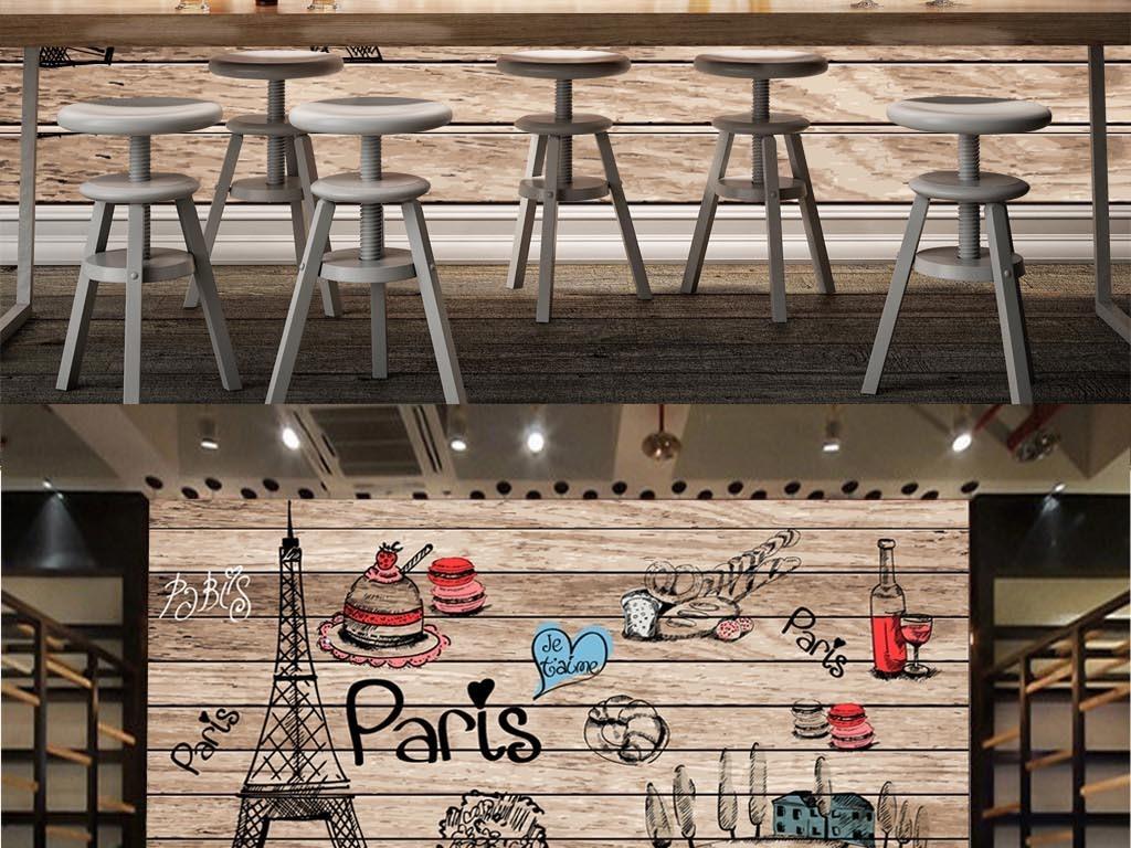 蛋糕店壁画背景墙