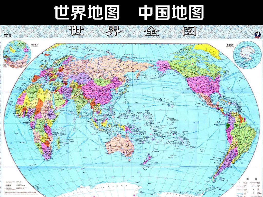 世界上最发达的国家_世界那么大,你不想看看 数说 东华公派留学