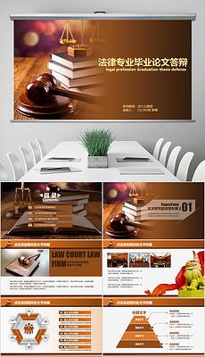 经济法图片素材 经济法图片素材下载 经济法背景素材 经济法模板下载