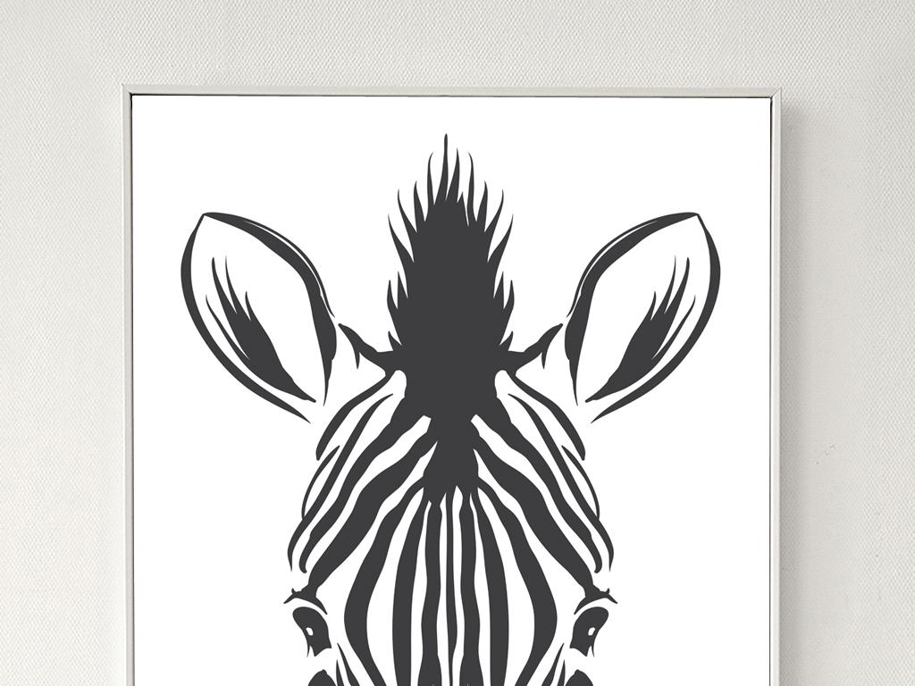 背景墙|装饰画 无框画 动物图案无框画 > 北欧黑白艺术画斑马头像装饰