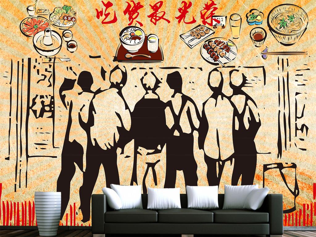 复古革命美食主题餐厅海报背景墙壁纸图片