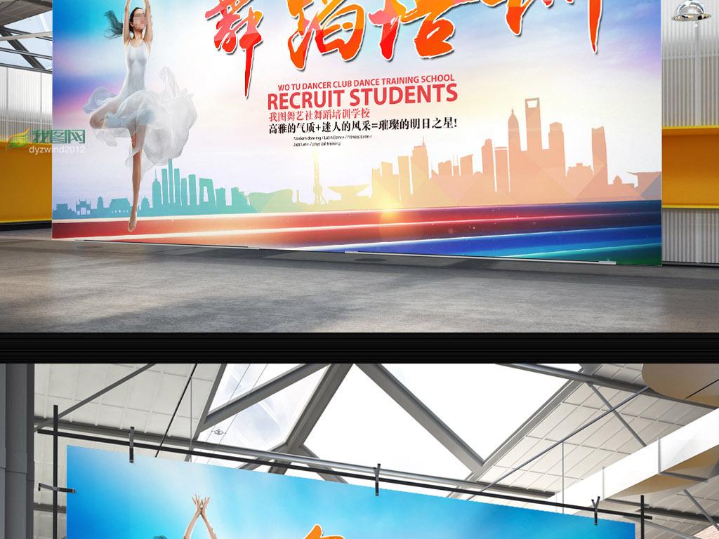 展板海报活动舞蹈剪影大赛儿童舞蹈歌手大赛舞蹈人物剪影舞蹈大赛海报